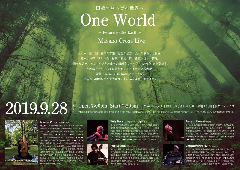 masako-cross-live-flyer